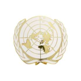 Insigne de Béret Or O.N.U.